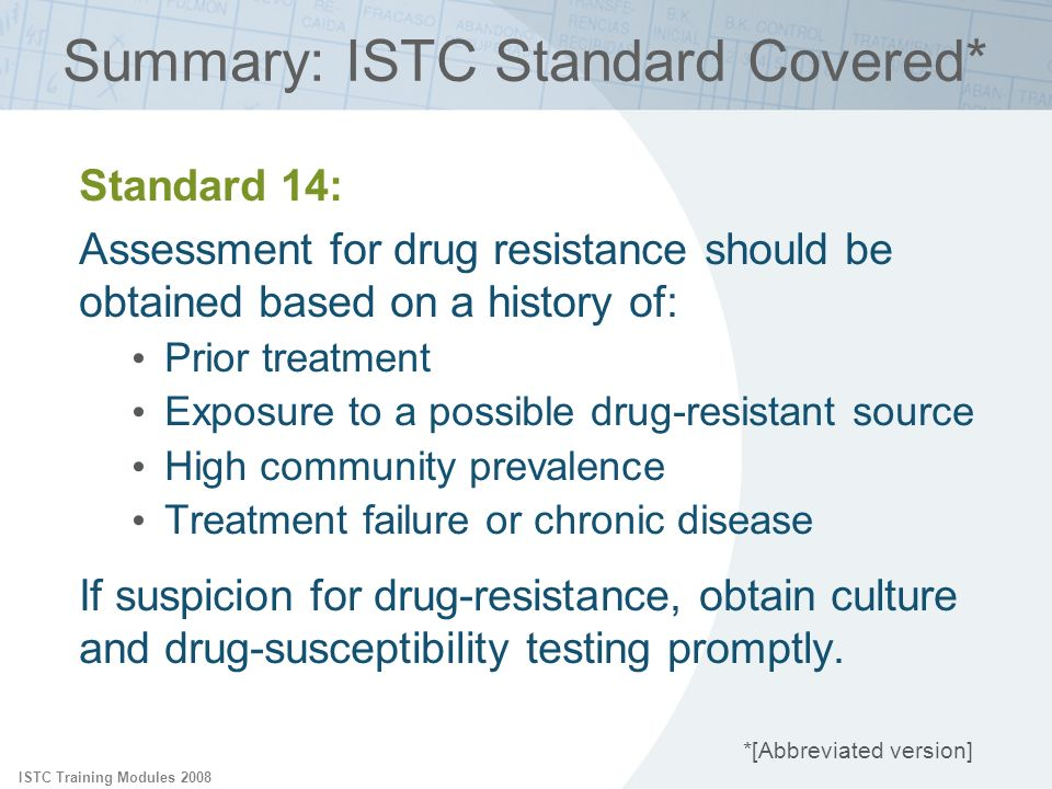 Summary: ISTC Standard Covered*