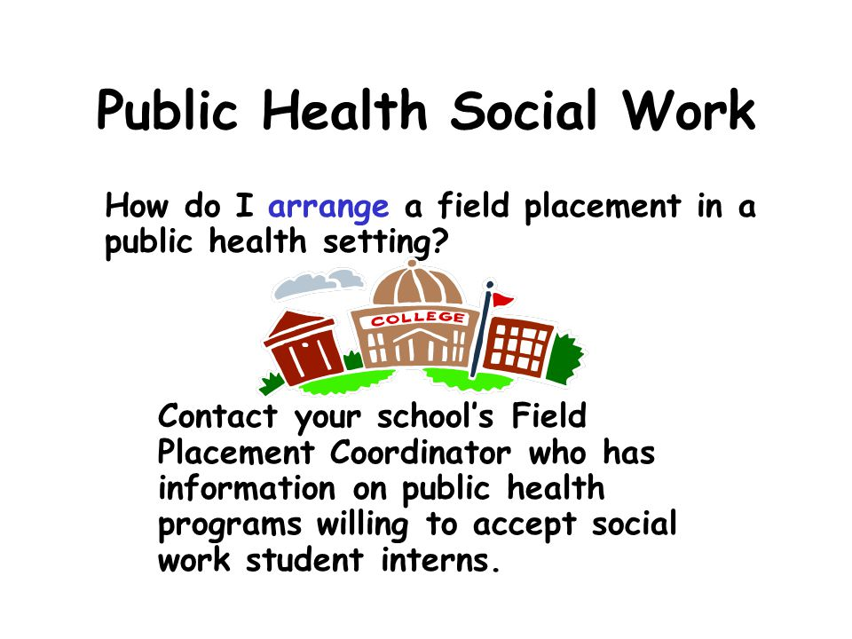 how to work in public health