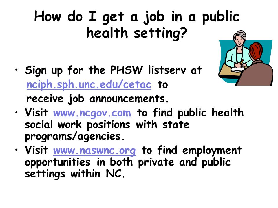 How do I get a job in a public health setting