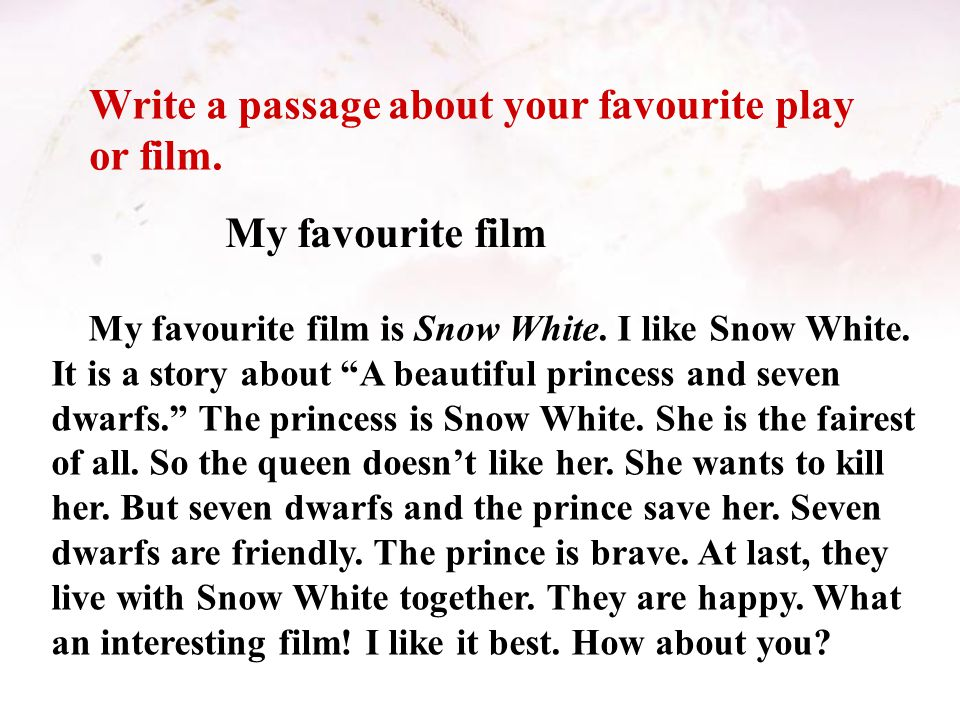 Write about your favourite movie
