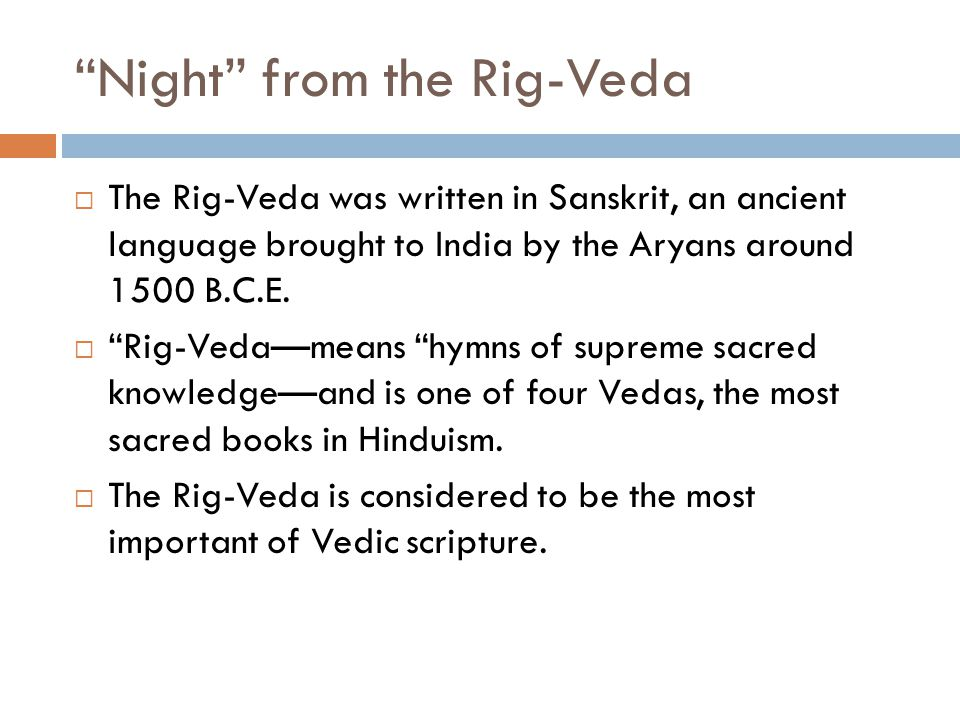 the rig veda The paperback of the the rig veda by anonymous at barnes & noble free shipping on $250 or more specialists - summer reading  the barnes & noble book club  favorite paperbacks: buy 2, get the 3rd free get ready for school membership gift cards stores & events help.