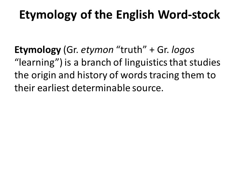 the etymology of the n word The online etymology dictionary is the internet's go-to source for quick and reliable accounts of the origin and history of english words, phrases, and idioms it is professional enough to.