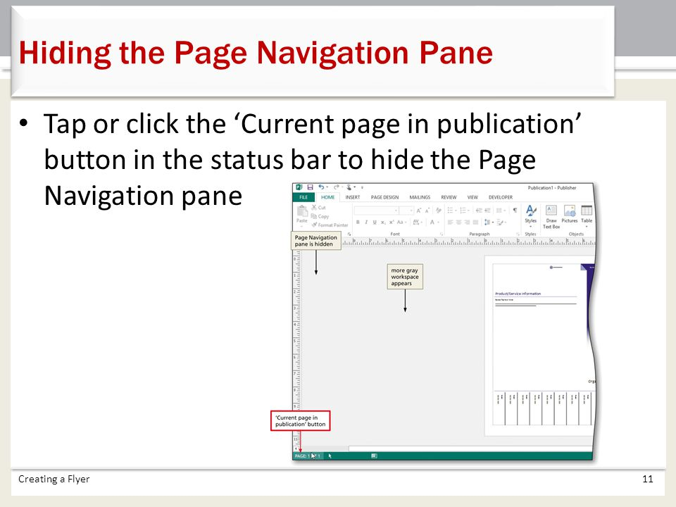 Hiding the Page Navigation Pane