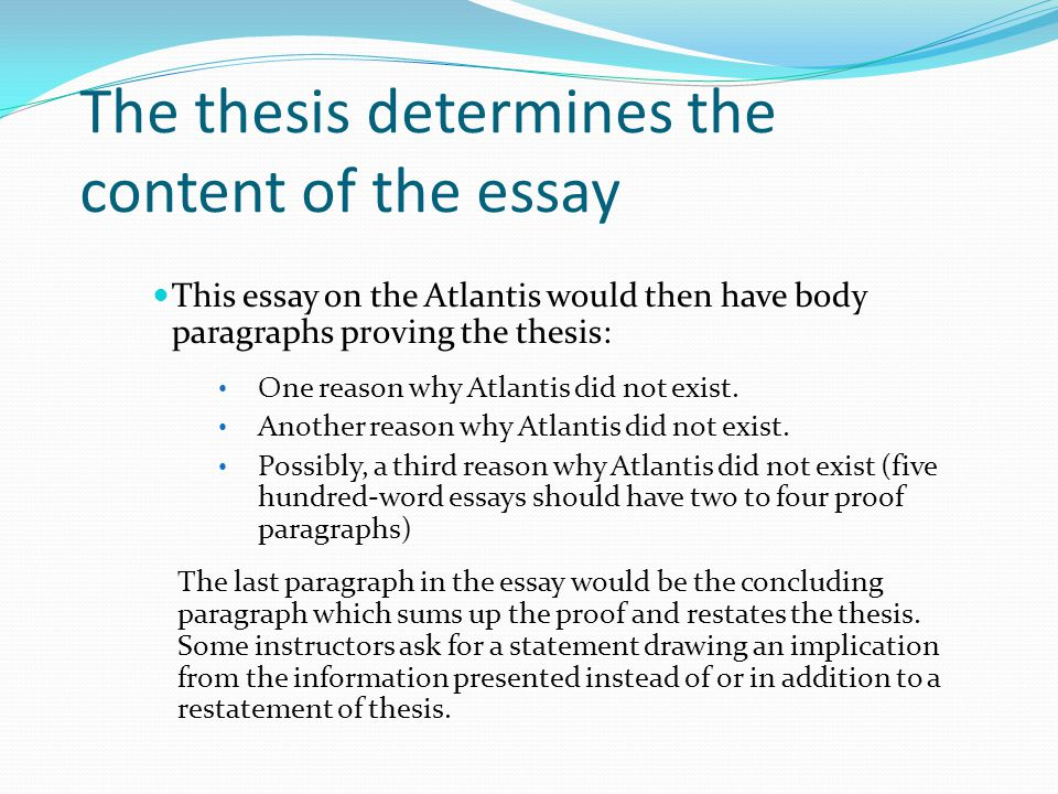 Did atlantis exist essay