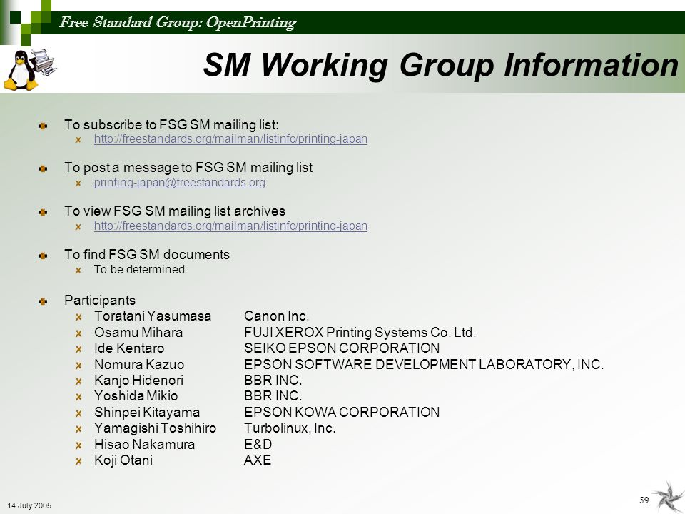 SM Working Group Information
