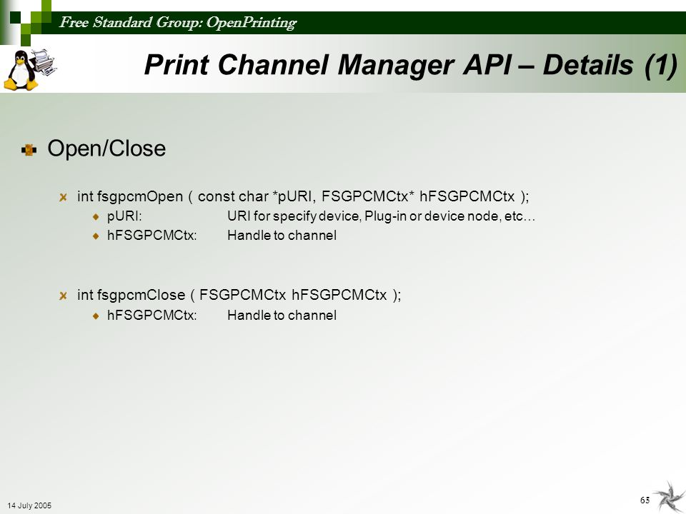 Print Channel Manager API – Details (1)
