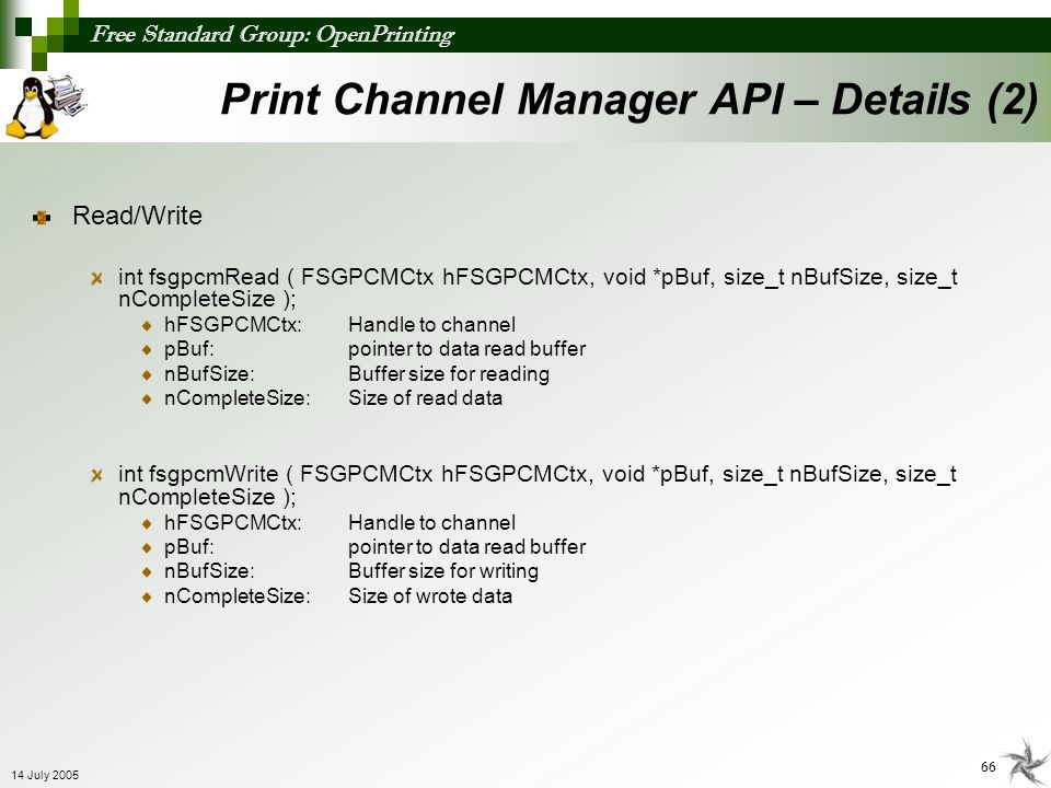 Print Channel Manager API – Details (2)