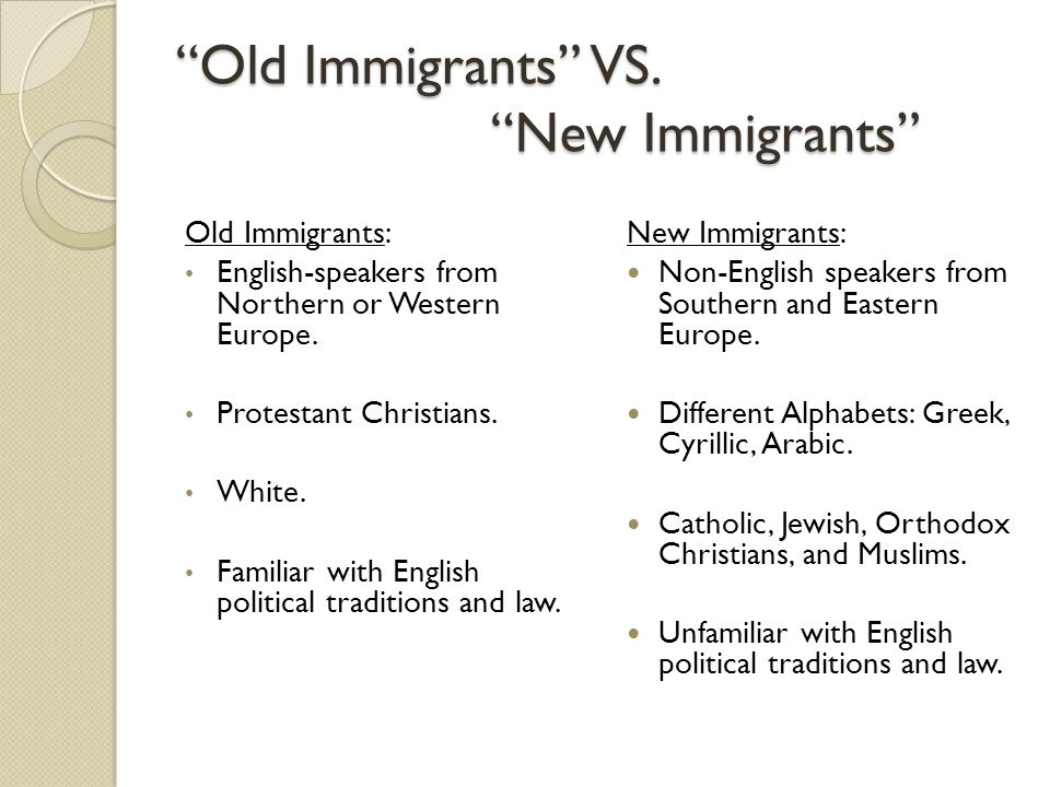old and new immigrants essay When an immigrant's new name no longer matched that shown on their  (a july  4th essay)  often, when asked by grandchildren why they changed their name,  old immigrants would say it was changed at ellis island.