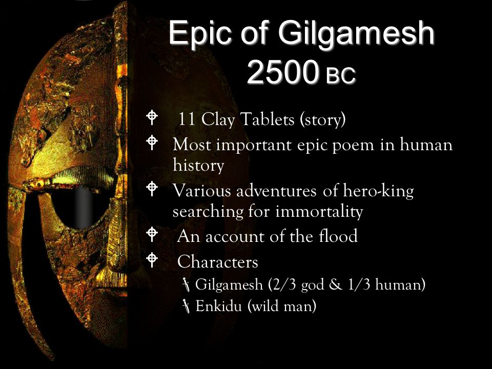 epic poetry and gilgamesh