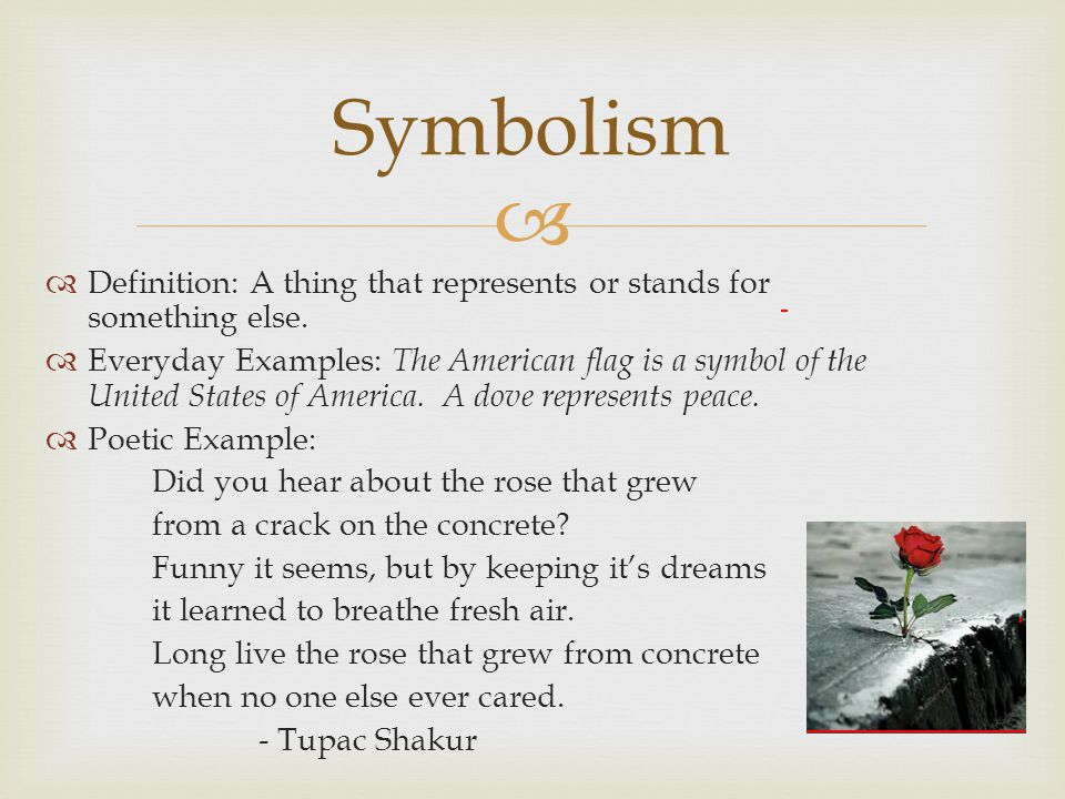 Symbolic Imagery Definition Choice Image Meaning Of This Symbol