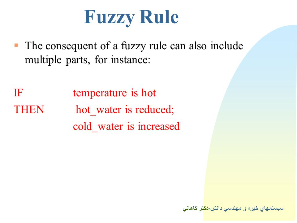 introduction to fuzzy logic book pdf