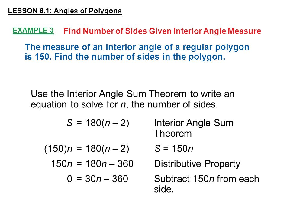 Lesson 61 Angles of Polygons ppt video online download