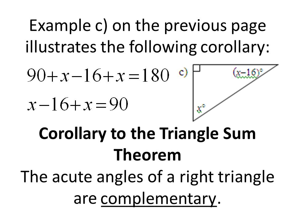 Honors Geometry Section 3 5 Triangle Sum Theorem Ppt