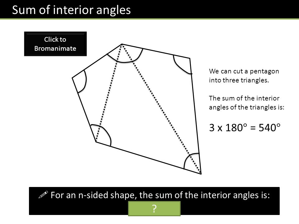 how to find the sum of interior angles
