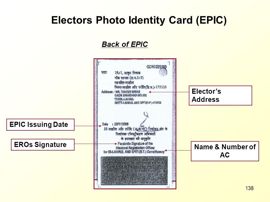 Electors Photo Identity Card (EPIC)