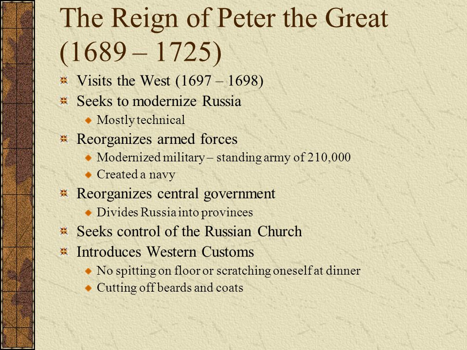 the life and reign of peter the great of russia Catherine ii was empress of russia, and led her country into the political and cultural life of europe, carrying on the work begun by peter the great emperor (1729-1796.