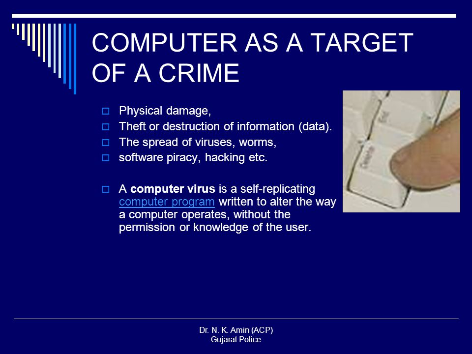the computer as incidental to a crime Definition and types of crime analysis  the international association of crime analysts (iaca) is committed to a continuing process of professionalization.