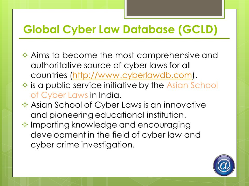 Developing a framework for cyberlaw essay