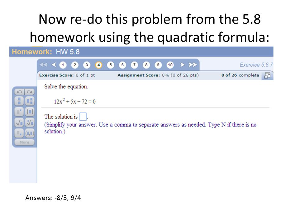 Now re-do this problem from the 5
