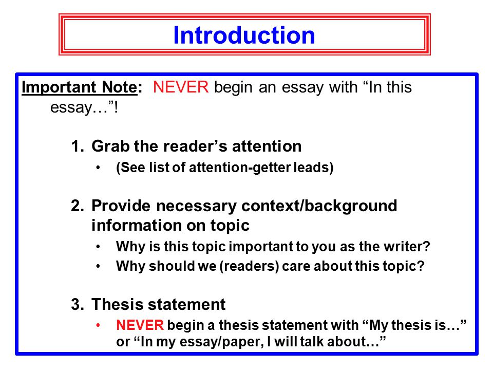 Begin an essay with a question