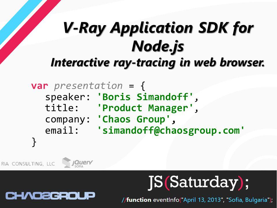 V-Ray Application SDK for Node