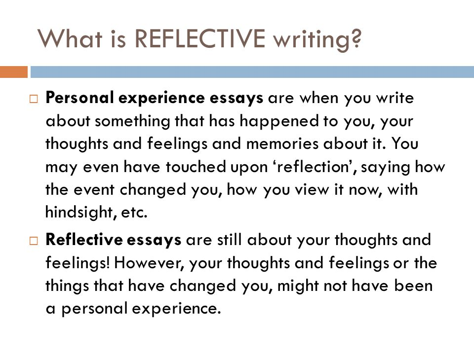 writing an essay on a personal experience