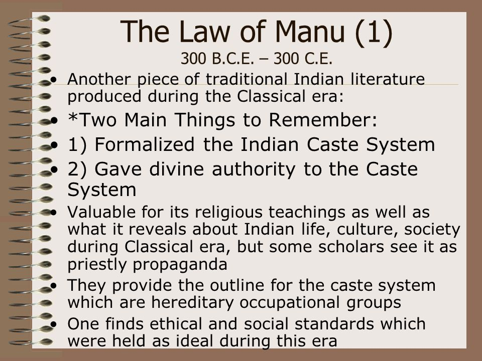 ?manu: social laws essay Essay on the agencies of social control article shared by agencies such as law, education, physical coercion and codes on the one hand, folkways, mores, customs, convention, tradition, religion, etc, on the other, have been used by the society for this purpose.