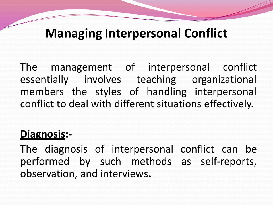 organizational conflict essay