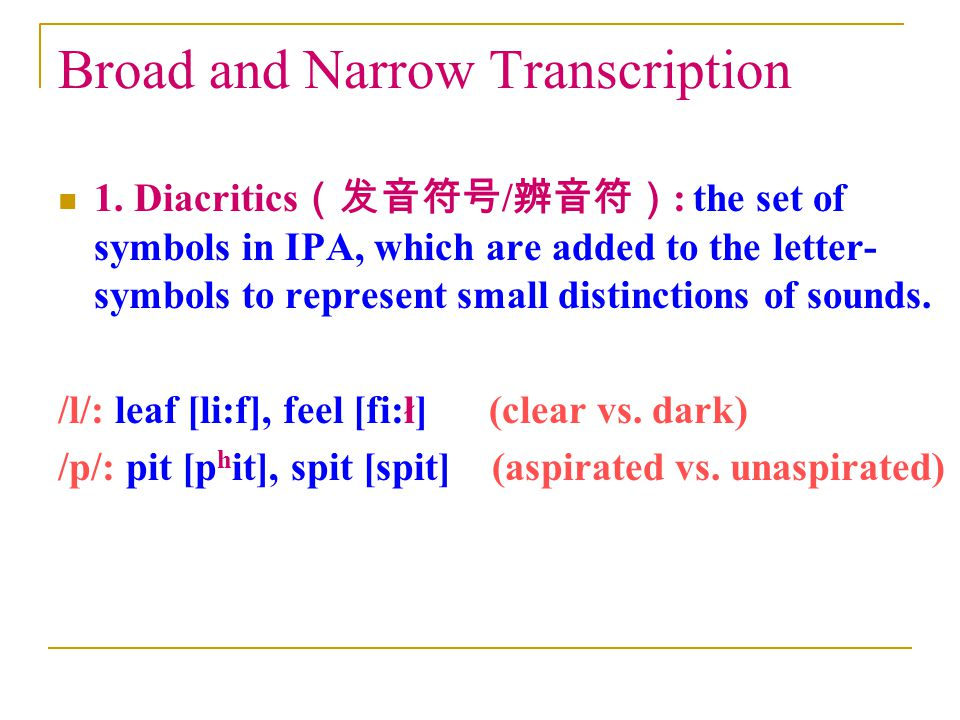 Broad and Narrow Transcription