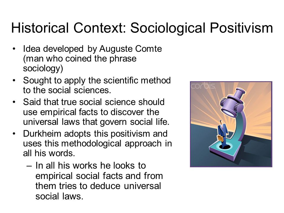 durkheims views on social facts A social fact is a social practice, rule, duty, or sanction that exists outside of the individual durkheim believed the study of social facts could uncover universal social laws these laws could then be used to judge a society's well-being (morrison, 2006).