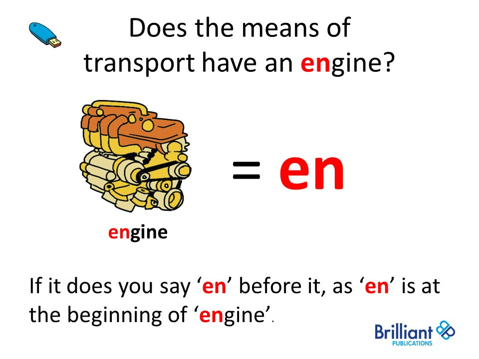 Does the means of transport have an engine