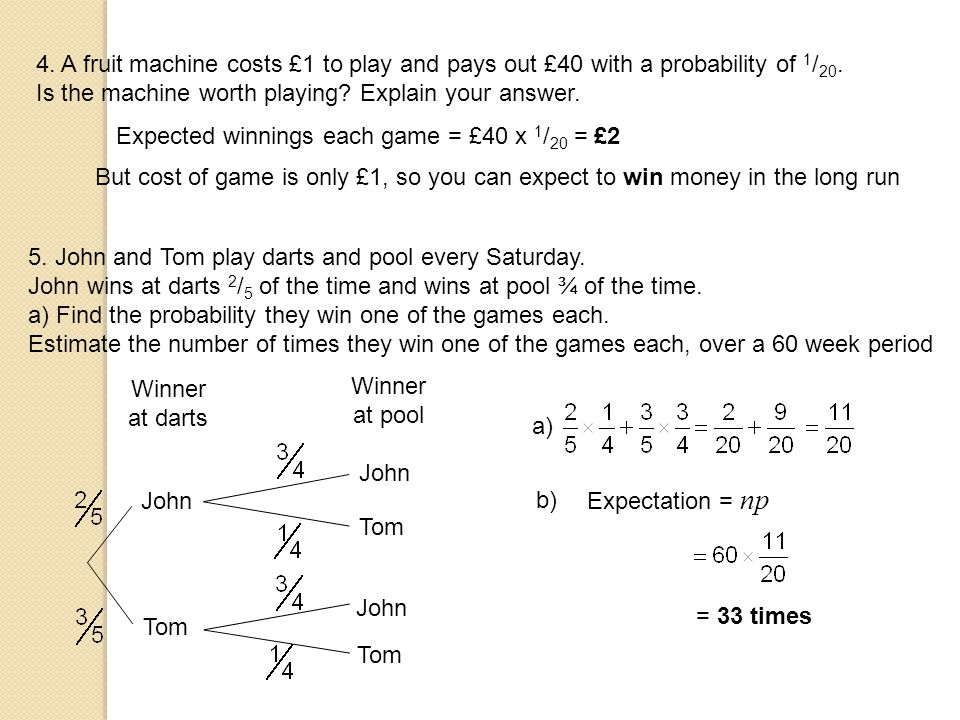 can you win cash 4 with 3 numbers