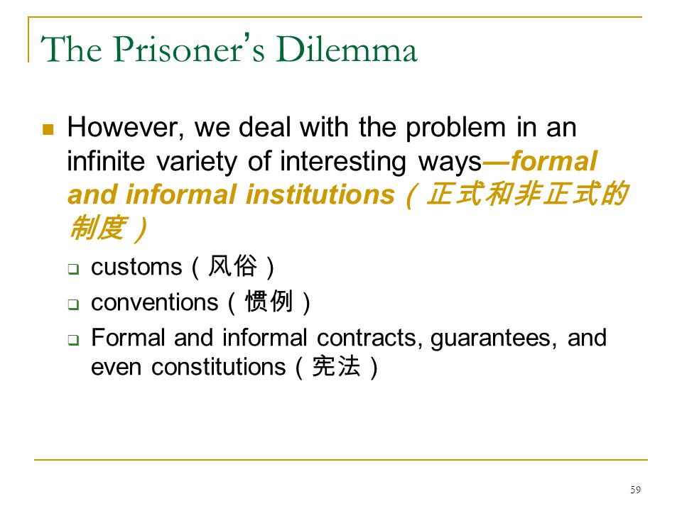 The Dark Knight Prisoners Dilemma