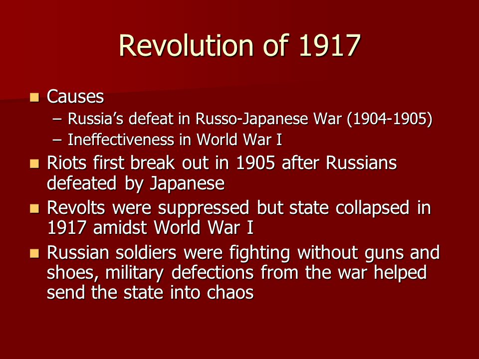 the causes for the russian revolution of 1917