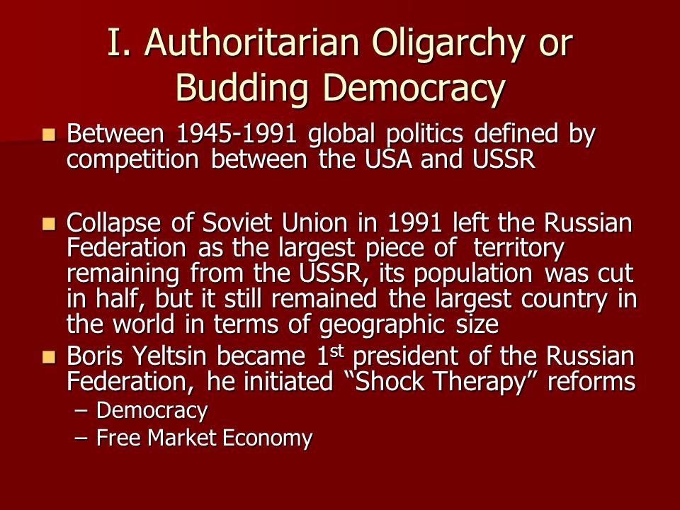 oligarchy or democracy Aristotle argued that oligarchies and democracies are the most common forms of government, with much in common except their allocation of power and thus he spends a lot of time discussing them for the real difference between democracy and oligarchy is poverty and wealth wherever men rule by reason of their wealth.
