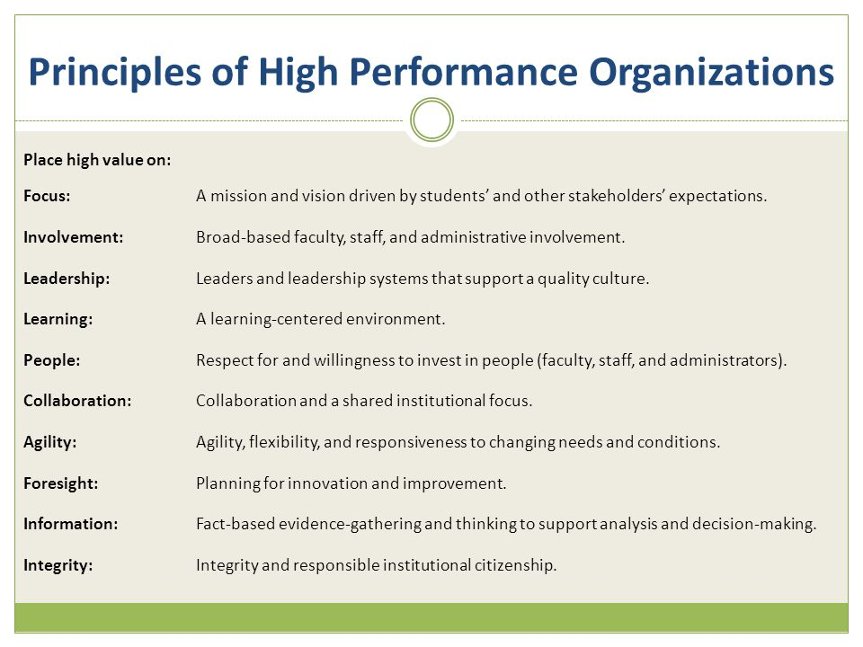 organizational quality improvement Continuous improvement, in regard to organizational quality and performance,  focuses on improving customer satisfaction through continuous and incremental .