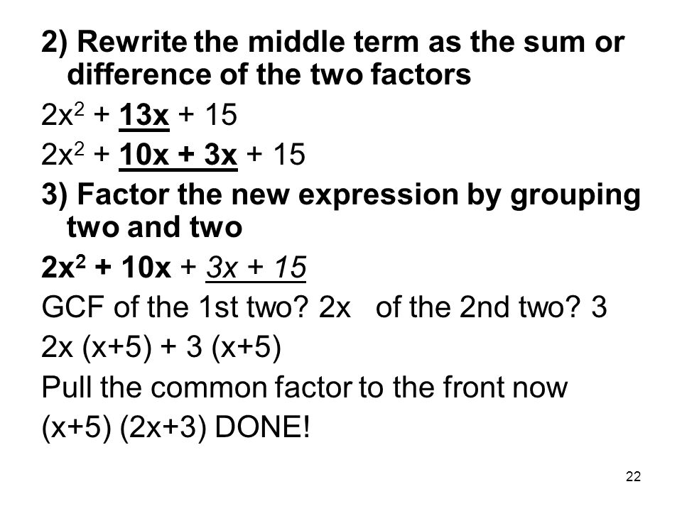 rewrite as a sum or difference of multiple logarithms