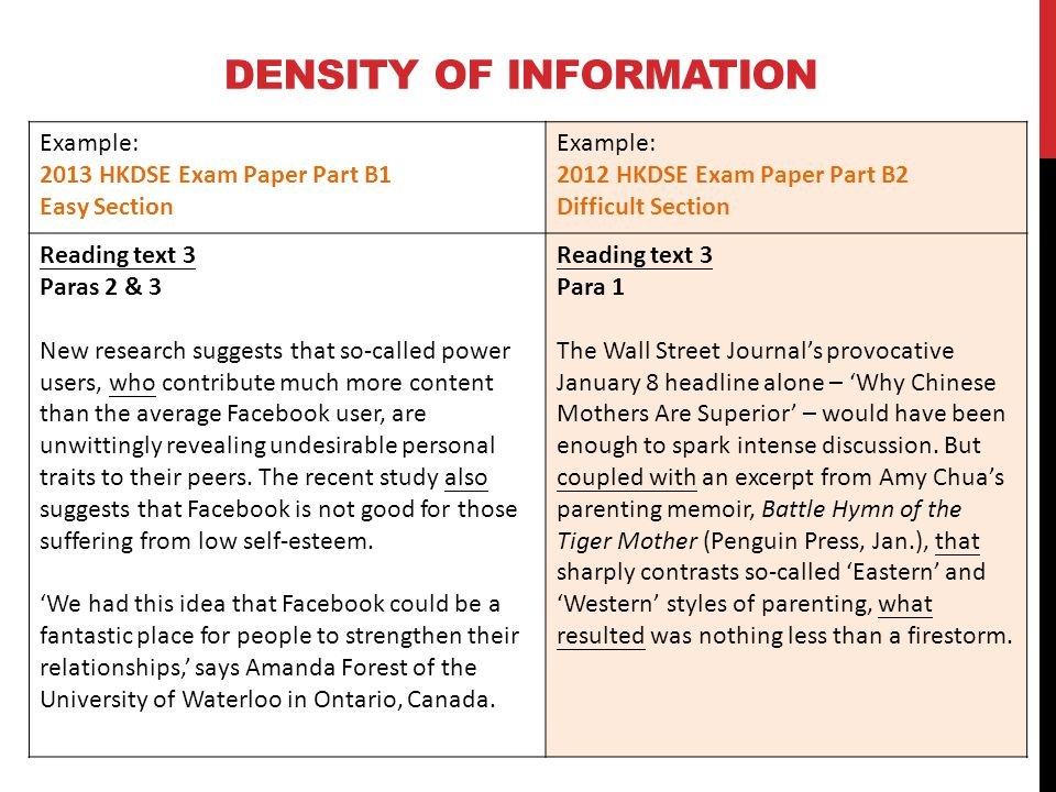 Density of information