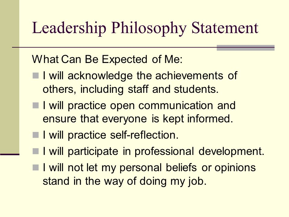 Personal leadership statement essay