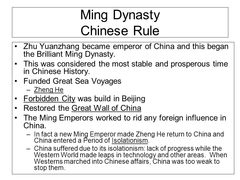 Ming Dynasty Chinese Rule