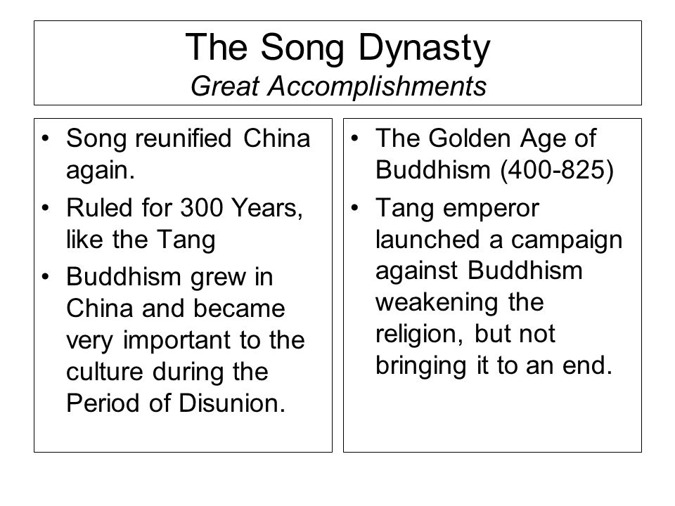 The Song Dynasty Great Accomplishments