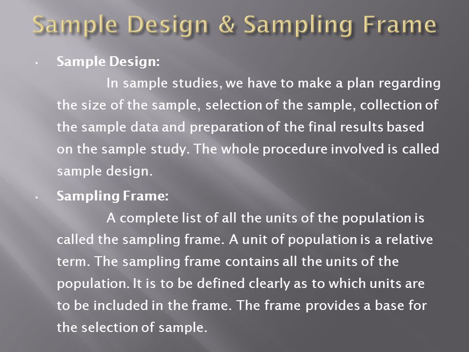 Sample Design & Sampling Frame