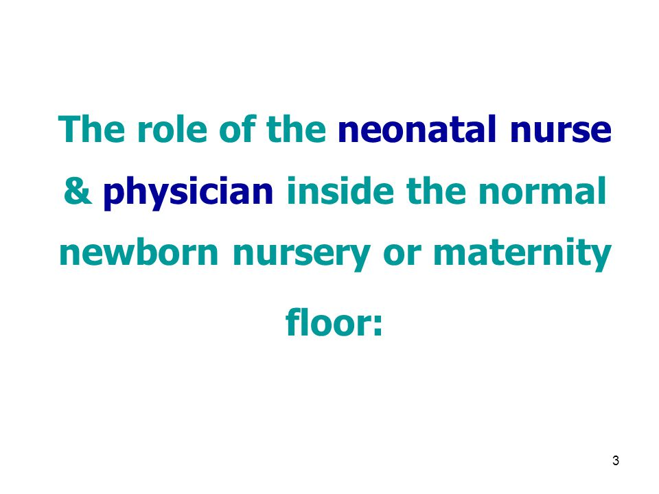 The role of the neonatal nurse & physician inside the normal newborn nursery or maternity floor: