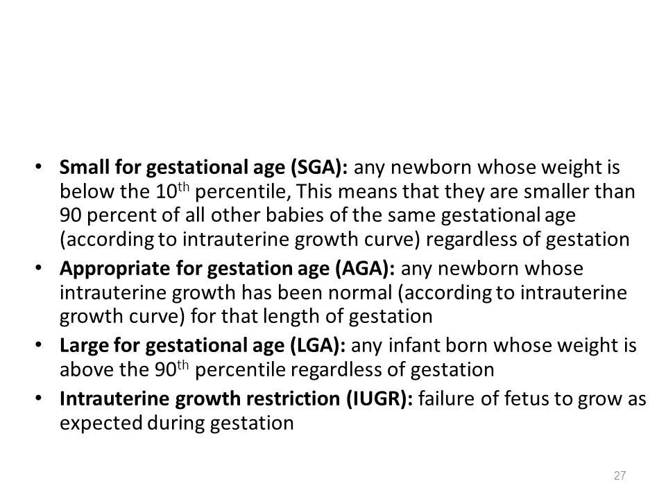 babies growth curve