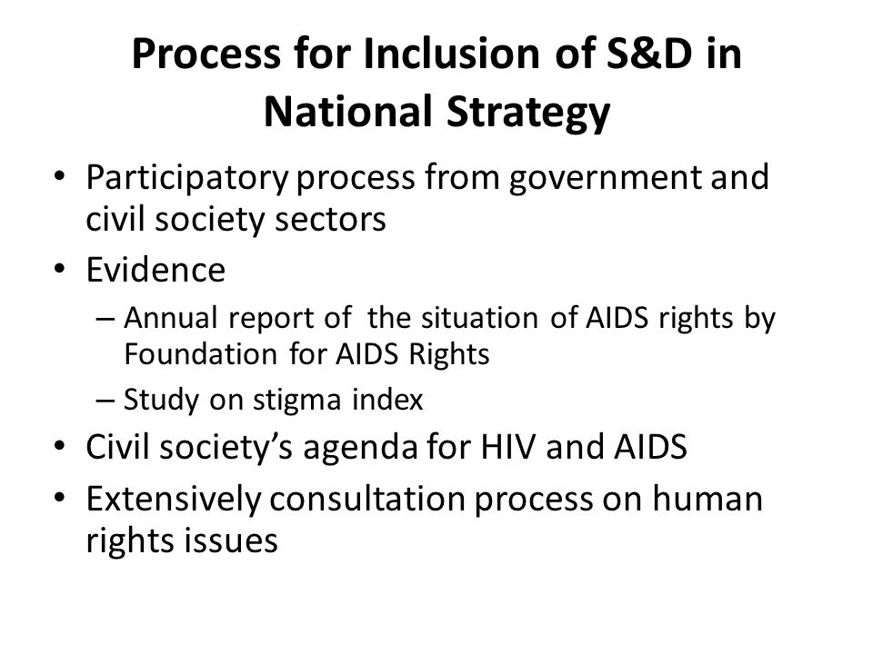 Process for Inclusion of S&D in National Strategy