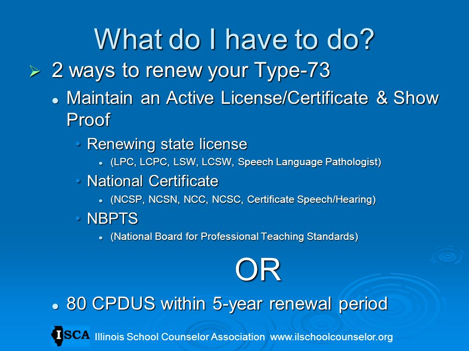 OR What do I have to do 2 ways to renew your Type-73