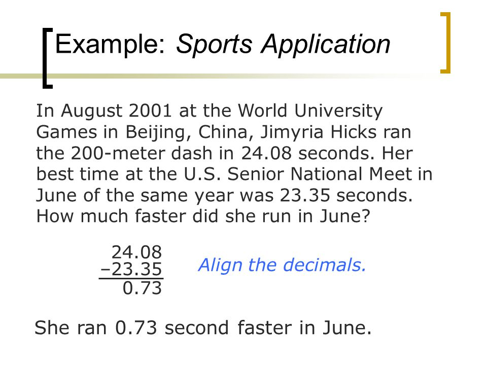 Example: Sports Application