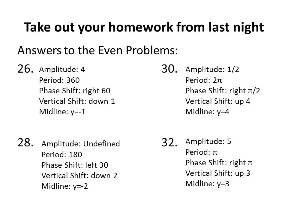 Take Out Your Homework From Last Night Ppt Video Online Download