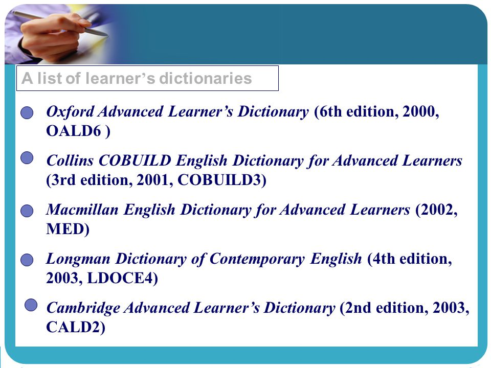 oxford english dictionary 2nd edition pdf