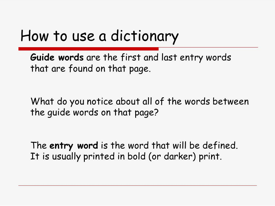 What is a guide word in a dictionary - answers.com
